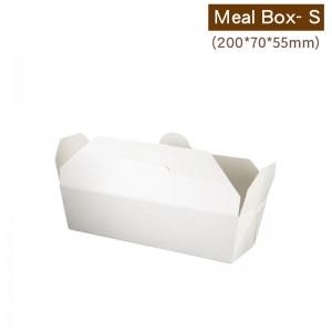新品預購【自扣式美式外帶餐盒 -白色(小)】 耐熱85℃ PE淋膜 - 1箱600個