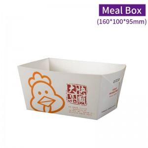 【速食分享盒-白】炸雞盒 爆米花盒 PE淋膜  - 1箱500個