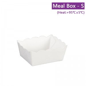 【無蓋點心盒(小)- 白色】試吃盒 點心盒 PE淋膜 防油 - 1箱3000個