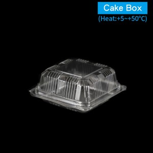 【OPS自扣式一入蛋塔盒-透明】 防霧塑膠  - 1箱2400個/1條100個