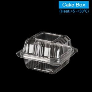 【OPS自扣式方型蛋糕盒-透明】小漢堡盒 防霧塑膠  - 1箱2000個/1條100個