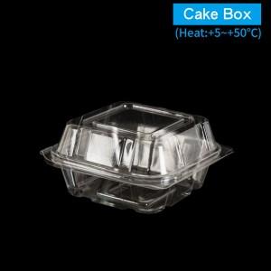 【OPS自扣式法式甜點蛋糕盒-透明】防霧塑膠  - 1箱1000個/1條100個