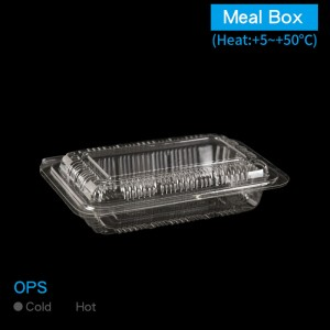 新品預購【OPS透明餐盒-1H】防霧  無毒 不可微波 157*103*39mm - 1箱2000個/1條100個