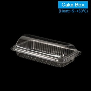 預購【OPS自扣式半圓蛋糕盒-透明】防霧塑膠  - 1箱1800個/1條100個