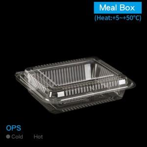 新品預購【OPS透明餐盒-3H】防霧 無毒 不可微波 196*128*40mm - 1箱2000個/1條100個