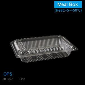 新品預購【OPS透明餐盒-5H】防霧  無毒 不可微波 201*136*46mm - 1箱1000個/1條100個