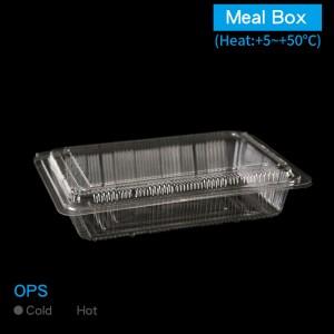 新品預購【OPS透明餐盒-6H】防霧  無毒 不可微波 214*152*45mm - 1箱1000個/1條100個