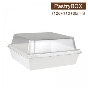 【方形輕食糕點盒 - 大】120*110*35mm 白色 PET蓋 烘培 三明治 沙拉 - 1箱450個/1包50個