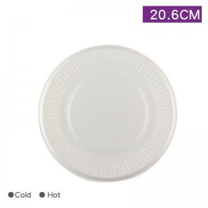 【環保甘蔗渣餐點紙盤 - 中】8吋20.6cm 白色 - 1箱500個/1包10個