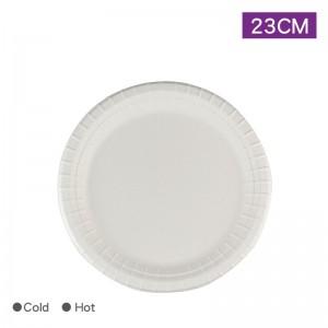 【環保甘蔗渣餐點紙盤 - 大】9吋23m 白色 - 1箱500個/1包10個