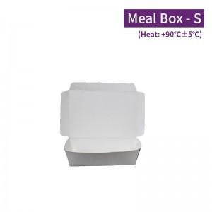【白色紙餐盒 小】點心盒 PE淋膜 防油 - 1箱1000個/1條100個