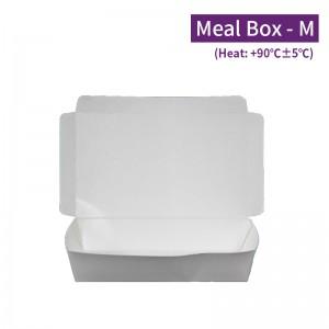 【白色紙餐盒 中】一體小 便當盒 點心盒 PE淋膜 防油 - 1箱600個/1條100個