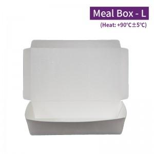 【白色紙餐盒 大】一體大 便當盒 PE淋膜 防油 - 1箱600個/1條100個