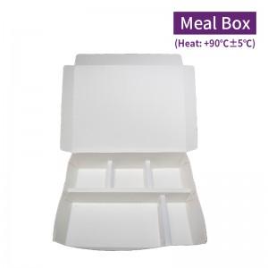【分隔紙餐盒 五格】自助餐 PE淋膜 防油 - 1箱400個/1條100個