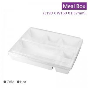 【五方格餐點盒組】長190*寬150*高37mm 底盒-PE淋膜 透明蓋-OPS - 1箱500組