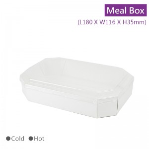 【八角餐點盒組】 長180*寬116*高35mm 底盒-PE淋膜 透明蓋-OPS - 1箱300 組