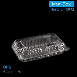 預購【OPS自扣式透明餐盒-2H】防霧  無毒 不可微波 160*110*45mm - 1箱2000個/1條100個