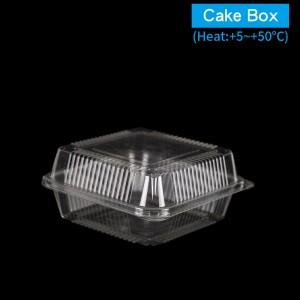 預購【OPS自扣式麵包盒-透明L500】 防霧塑膠  - 1箱500個/1條50個