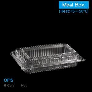 新品預購【OPS自扣式透明餐盒-5H】防霧  無毒 不可微波 190*130*48mm - 1箱1000個/1條50個