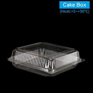 預購【OPS自扣式麵包盒-透明L321】 防霧塑膠  - 1箱500個/1條50個
