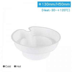 【PP歡樂即享盤 - 白色】外徑130*高50mm 適用90口徑 杯托 炸雞 牛排杯 - 1箱1000個/1條50個