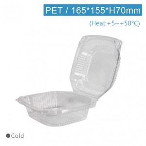 【PET三明治盒 - 透明】長165*寬155*高70mm - 1箱450個/1條50個