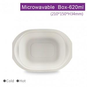 【微波餐盒620ml - 白】長210*寬150*高34mm 微波盒 便當盒 - 1箱900個/1包75個