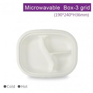 【三格微波餐盒-白】190*240*36mm - 1箱900個/1包75個
