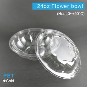 【PET花型沙拉碗&蓋24oz/720ml】175口徑*高60mm - 1箱150組(碗含蓋)