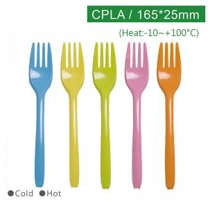 【CPLA叉-彩色】CPLA 叉 165*25mm - 1箱1000個/1包50個 叉子
