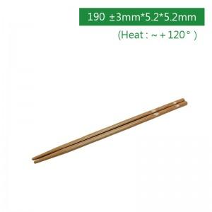 【環保米纖筷】稻殼 咖啡色 190±3mm*5.2*5.2mm - 1箱2000雙(含塑膠袋)/1包100雙(含塑膠袋)