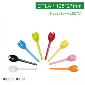 【CPLA叉匙-彩色】CPLA 叉匙 125*27mm -1箱1000個 /1包50個