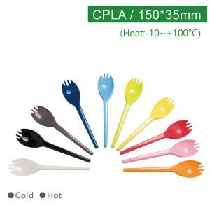 【CPLA叉匙-彩色】CPLA 叉匙  150*35mm - 1箱1000個 /1包50個  叉子