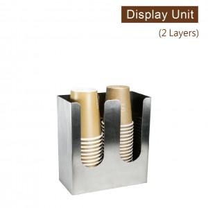限量商品【工業風收納架(直2格)-不鏽鋼】金屬陳列架 杯架 杯蓋架 外帶包材收納架