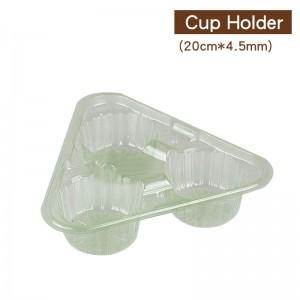 絕版停售【PET杯座-3入】綠色  1箱1000個/1條50個