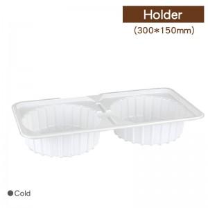 【PS湯碗杯座-2入】  1箱1000個/1條50個