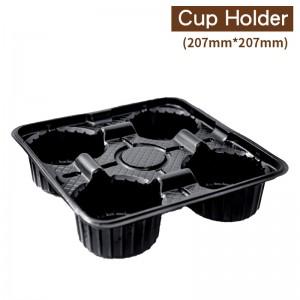 【酷樂杯專用PS杯座-4入】480ml & 700ml 專用 黑色 - 1箱1000個