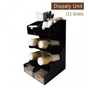 限量商品【冷靜收納架(波浪複合直11格)-黑色】壓克力陳列架 收納架