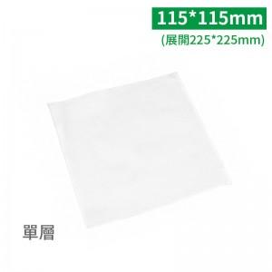 【白色9吋餐巾紙-素面花】單層20g - 1箱 3600個/1包100個
