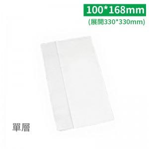 【白色13吋餐巾紙-素面花】單層 - 1箱 2400個/1包100個