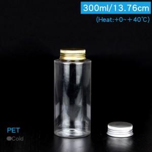 【PET-廣口水漾瓶組-300ml (5-21) 直邊型】奶茶瓶 運動水瓶 可選 金蓋 銀蓋 1箱207個/1包50個