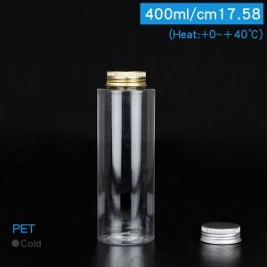 【PET-廣口水漾瓶組-400ml (5-22) 直邊型】奶茶瓶 運動水瓶 可選 金蓋 銀蓋 1箱154個/1包50個