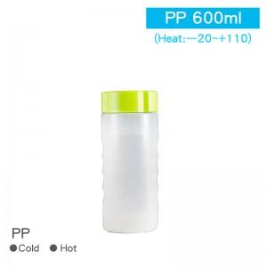 尚無現貨【PP鮮漾圓瓶-600ml】PP 飲料瓶 透明瓶 塑膠瓶  - 1箱120個/1包50個