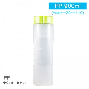 尚無現貨【PP鮮漾圓瓶-900ml】PP 飲料瓶 透明瓶 塑膠瓶  - 1箱120個/1包50個
