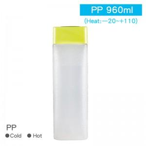 尚無現貨【PP鮮漾方瓶(綠蓋)-960ml】PP 飲料瓶 透明瓶 塑膠瓶  - 1箱100個/1包50個