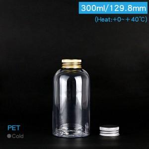 【PET-水漾瓶組-300ml (3-84)】奶茶瓶 運動水瓶 可選 金蓋 銀蓋 1箱210個/1包50個