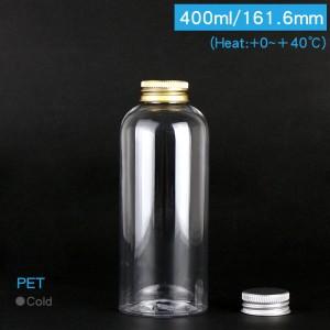 【PET-水漾瓶組-400ml (3-83)】奶茶瓶 運動水瓶 可選 金蓋 銀蓋 1箱162個/1包50個