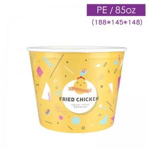 【歡樂分享桶 - 黃色 設計款】炸雞 爆米花  PE淋膜 - 1箱150個/1包25個