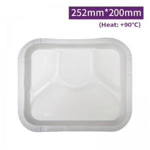 新品預購【免洗紙盤 - 大】自助餐紙餐盤 PE淋膜 防油 - 1箱900個/1包225個
