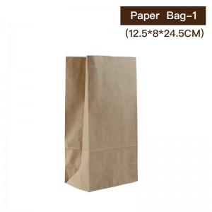 【牛皮捧袋 - 1杯用】125*80*245mm 牛皮紙袋 咖啡袋 - 1箱4000個/1束50個